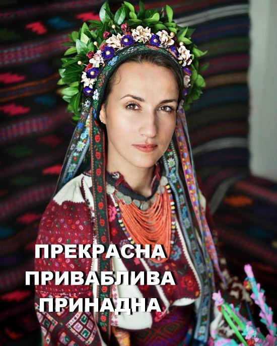 Найкрасивіші компліменти жінкам українською мовою.